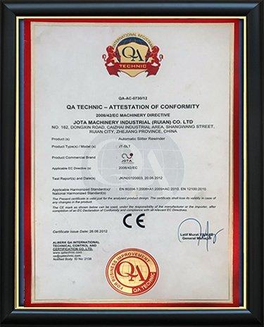 Old-CE-Certificate