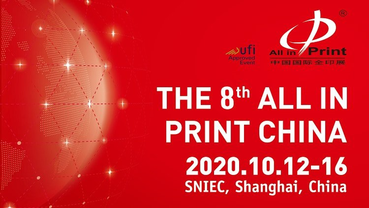 All-in-Print-China-2020-Banner