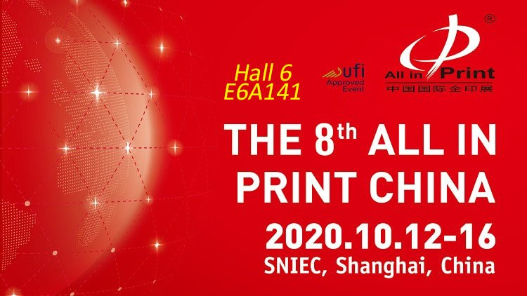All-in-Print-China-2020-Exhibition