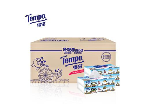 best-quality-facial-tissue-6