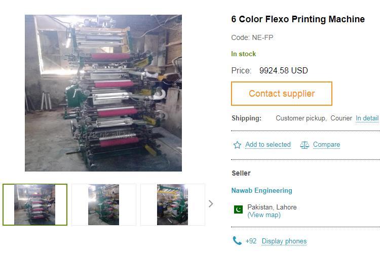 Flexographic-printing-machine-price-in-pakistan