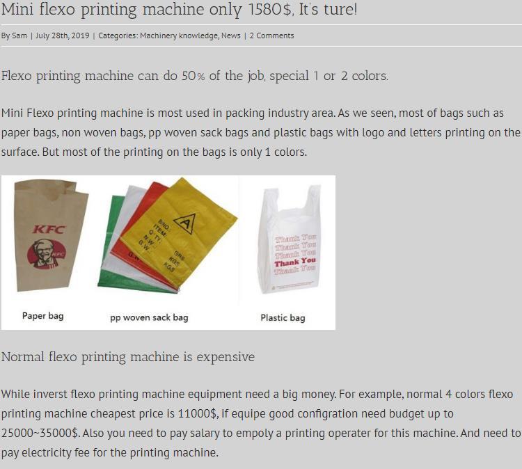 Mini-flexo-printing-machine-price