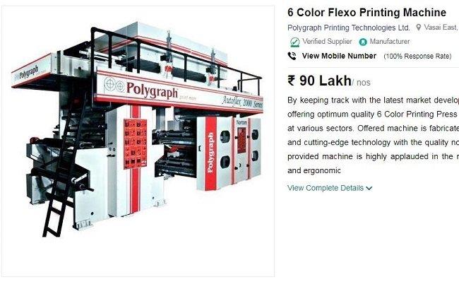Polygraph-flexo-printing-machine-price