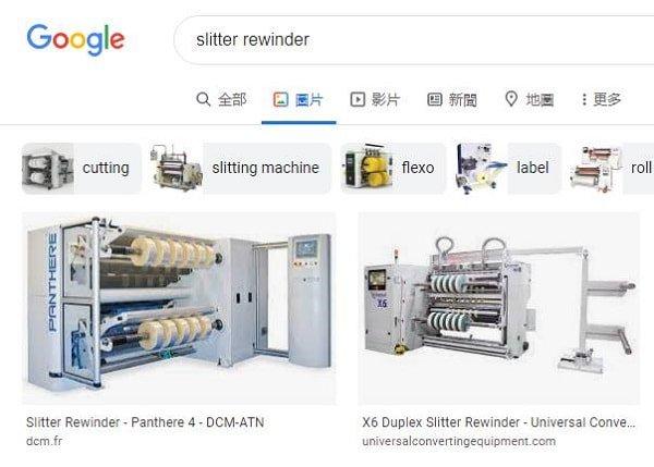 Slitter-rewinder-manufacturer