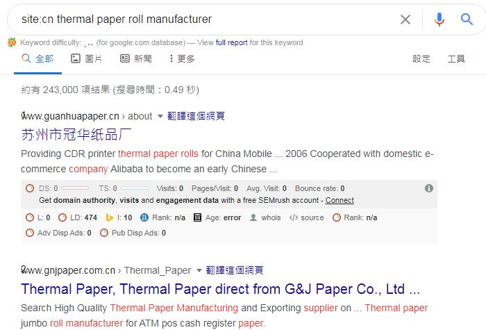 thermal-paper-roll-manufacturer