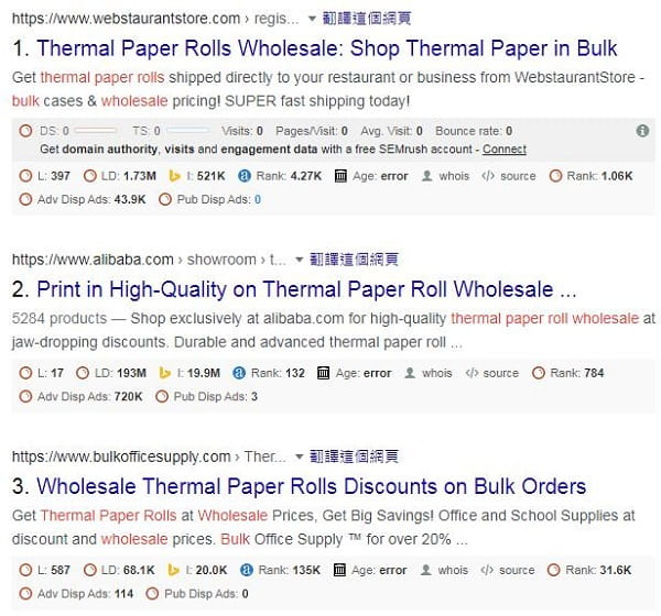 Thermal-paper-rolls-wholesale